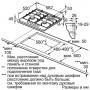 Газовая панель Bosch PCH 6A6B90 R