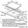 Индукционная варочная панель Bosch PXV851FC1E
